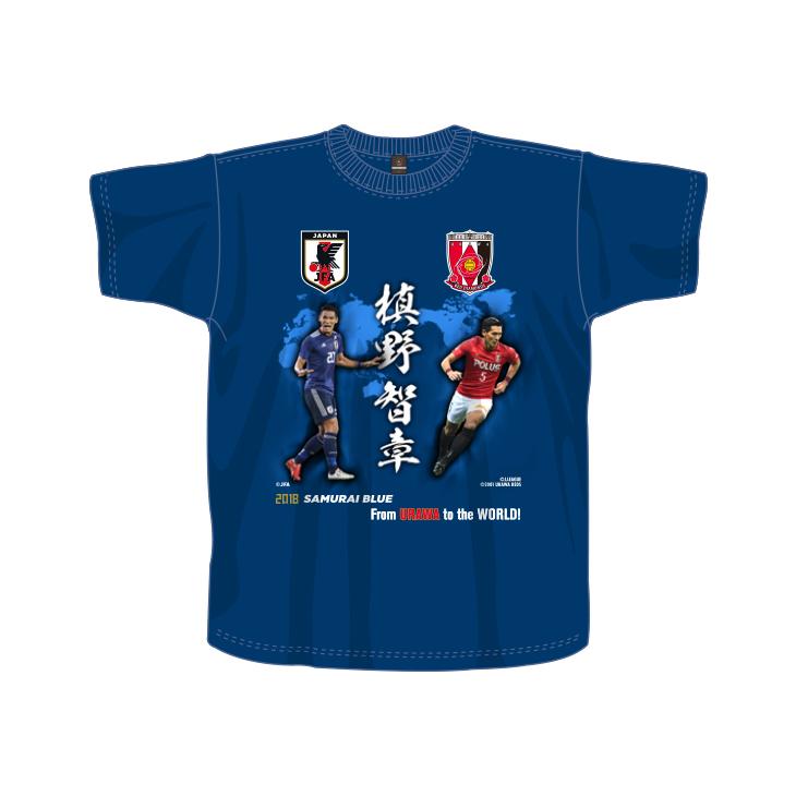 2018SAMURAI BLUE最終メンバー選出記念Tシャツ