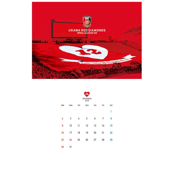 2019リビングカレンダー