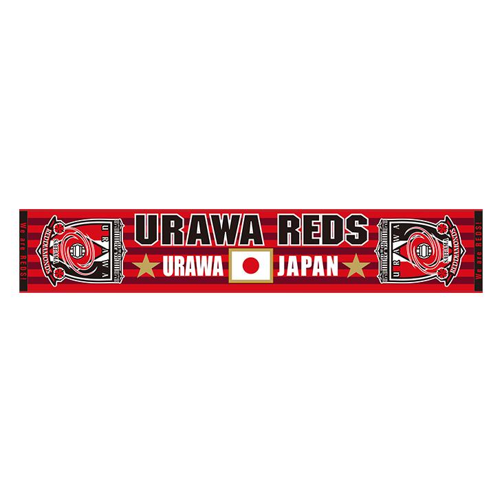 19タオルマフラー(URAWA/JAPAN)