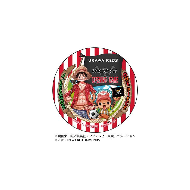 URAWA RED DIAMONDS/ONE PIECEコラボ 3月2日ホーム開幕戦限定缶バッジ