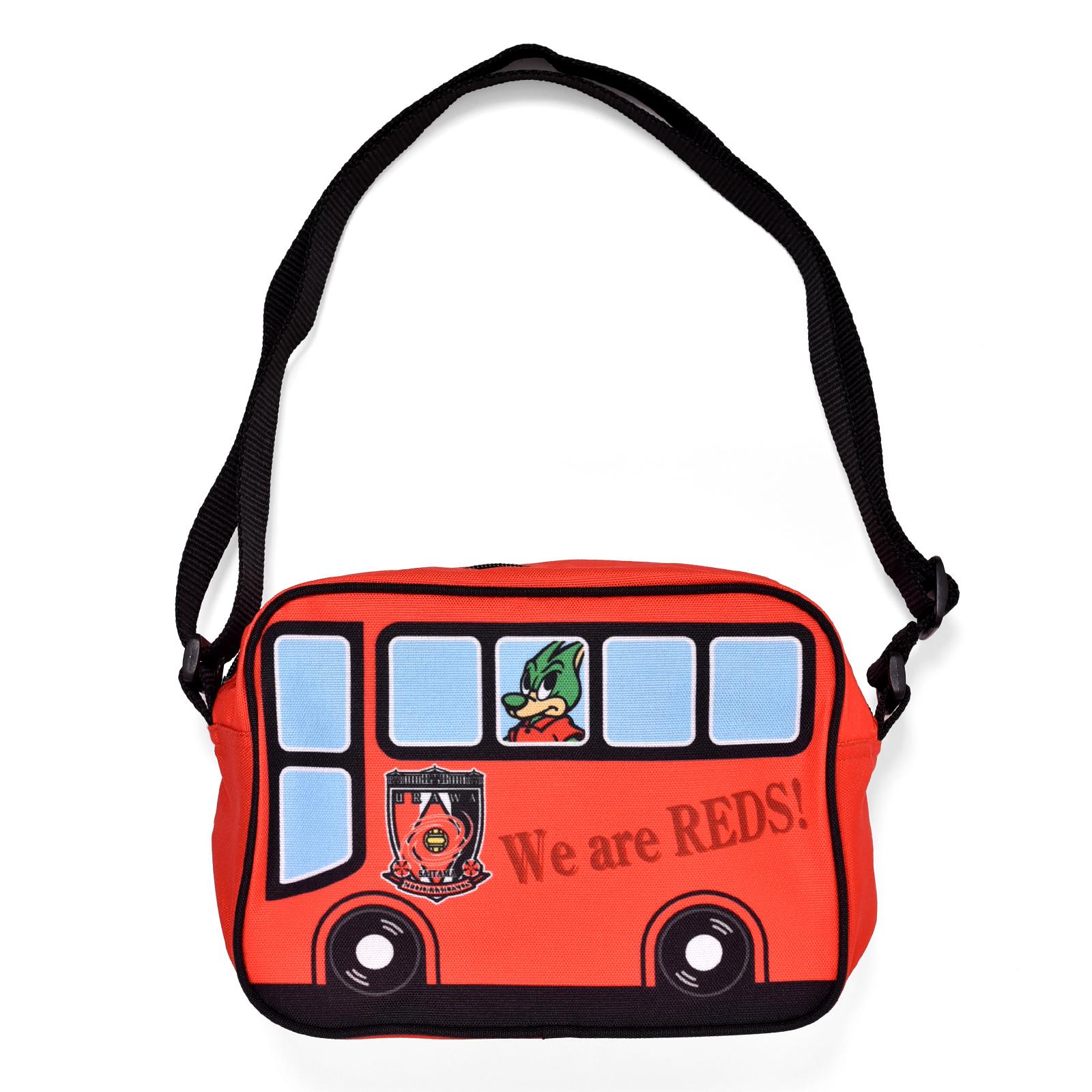 バス型マルチバッグ