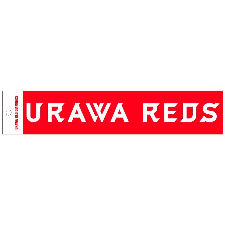 ロゴステッカー(URAWA REDS) /L