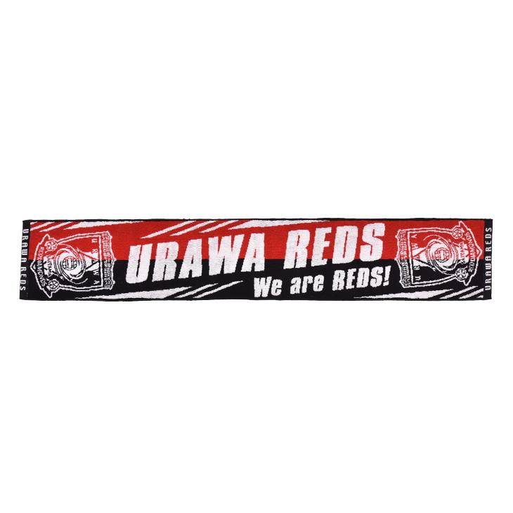 タオルマフラー(URAWA REDS)