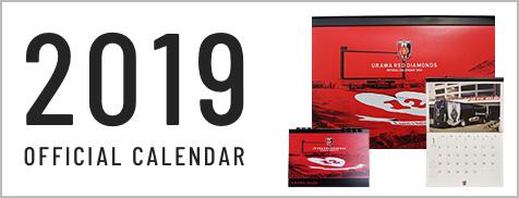 2019オフィシャルカレンダー